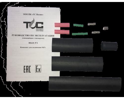 Комплект для заделки саморегулирующегося кабеля